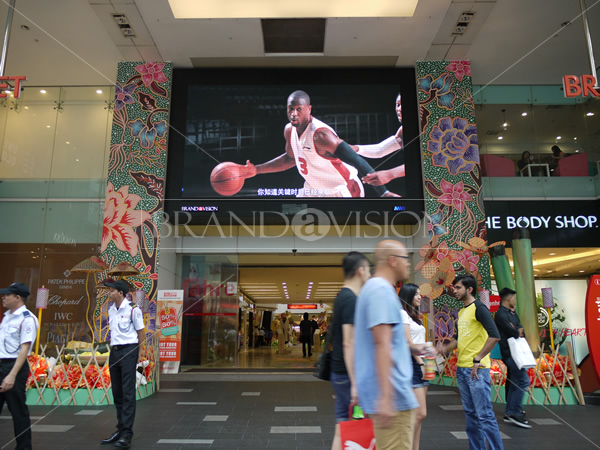 Li Ning (F88 Led Screen)