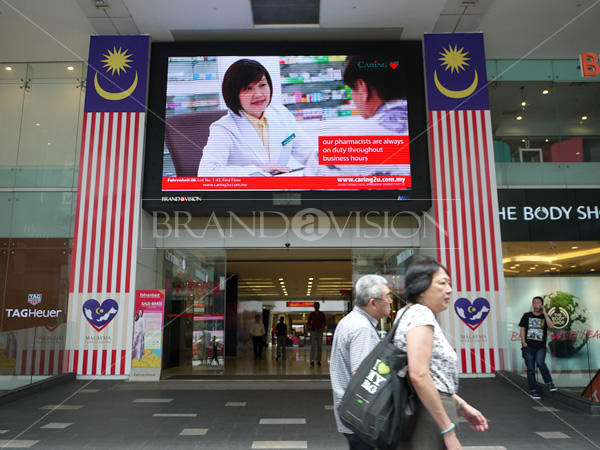 Caring (F88 Led Screen)