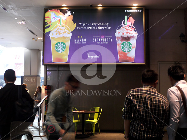 Starbucks (Wall Lightbox)