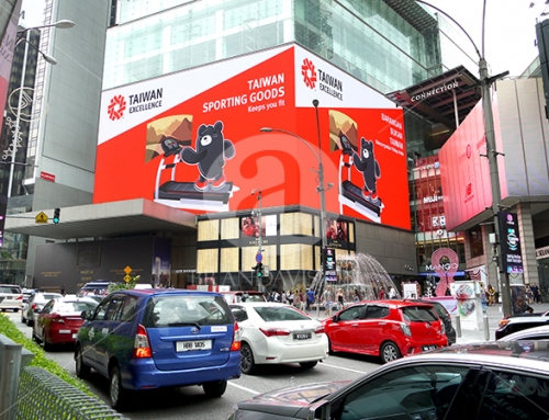Taiwan Excellence (Elite, Outdoor Led Screen)