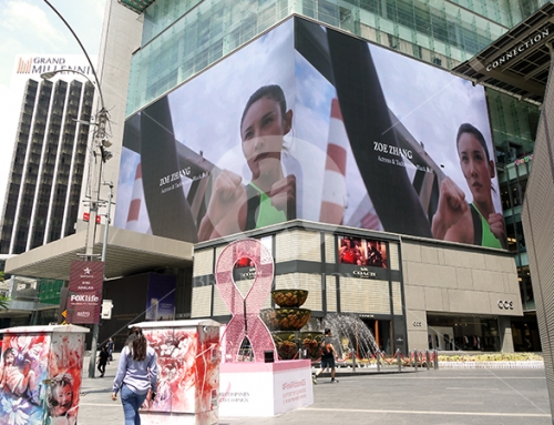 Under Armour (Elite, Outdoor Led Screen)