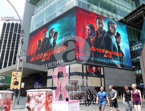 Sony, Blade Runner (Elite, Outdoor Led Screen)