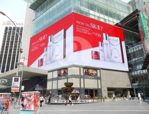 SK-II (Elite, Outdoor Led Screen)