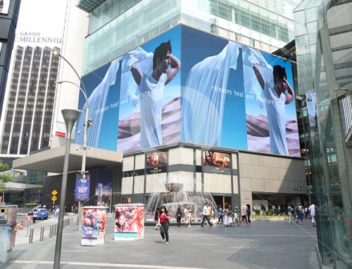 Uniqlo (Elite, Outdoor Led Screen)