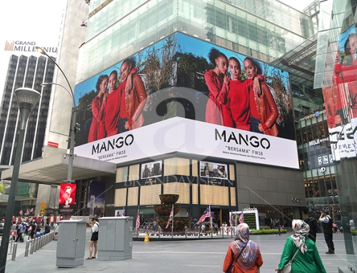 Mango (Elite, Outdoor Led Screen)