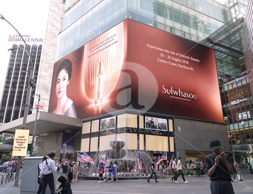 Sulwhasoo (Elite, Outdoor Led Screen)